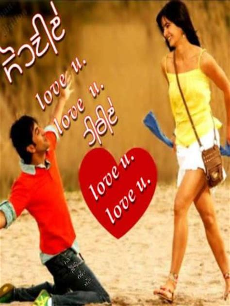 images of love in punjabi pin love punjabi facebook on pinterest