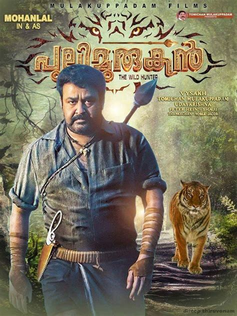 download mp3 from pulimurugan wonder woman tamil dubbed hd movie download brzydula