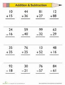 double digit addition and subtraction worksheet
