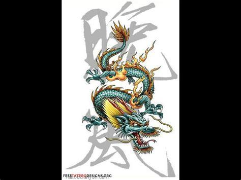 dragon tattoo kanji ancient chinese dragon tattoos 12810 chinese dragon