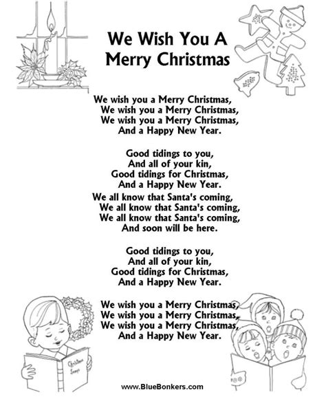 printable lyrics for we need a little christmas 38 best images about games on pinterest christmas songs