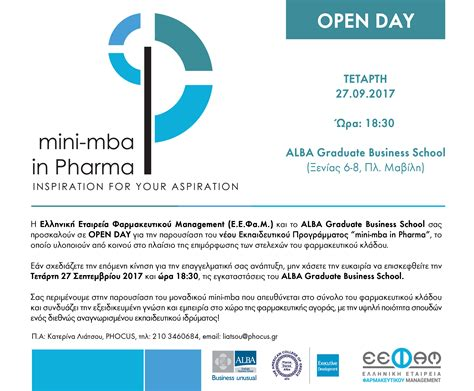 Mba Open Day by New Mini Mba In Pharma Alba
