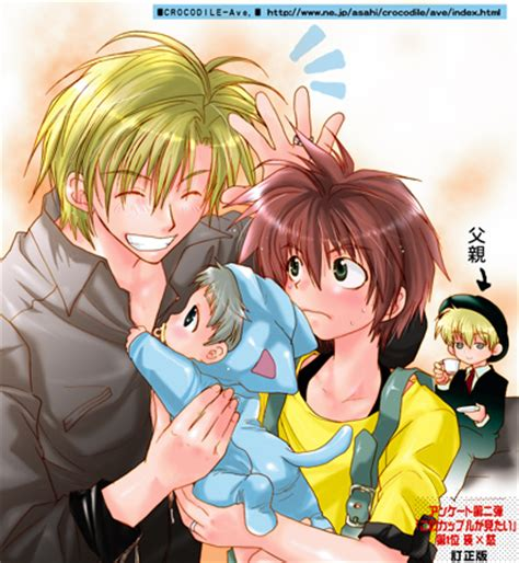 happy couple gravitation 2 who s the baby boy you ask