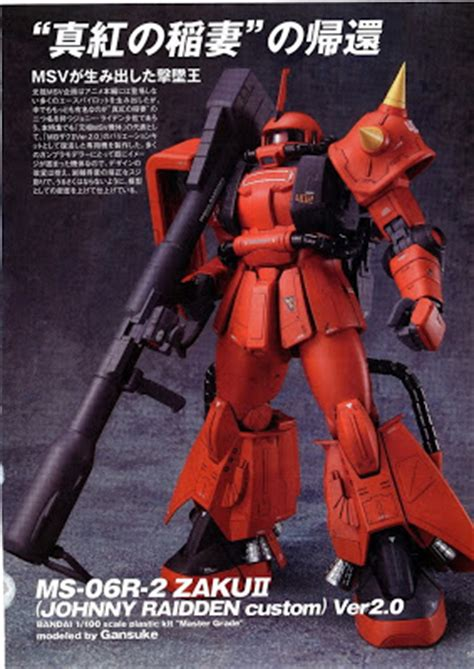 Hbj20 Hguc Ms 06r 2 Johnny Ridden Customize Zaku Ii ms 06r 2 zaku ii johnny ridden custom ver 2 0 scans gunjap