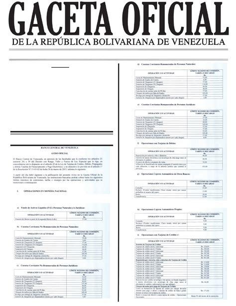 pensionado por decreto 2016 gaceta oficial de alimentacion a pensionados de venezuela