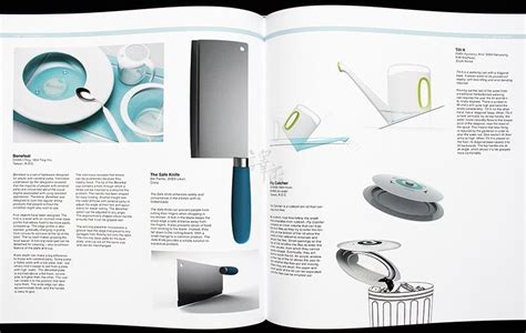 red dot design concept yearbook pdf red dot design concept yearbook 2013 2014 工業設計 譯府圖書有限公司 專業