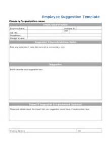 Employee Suggestion Form Template Free by Employee Suggestion Template
