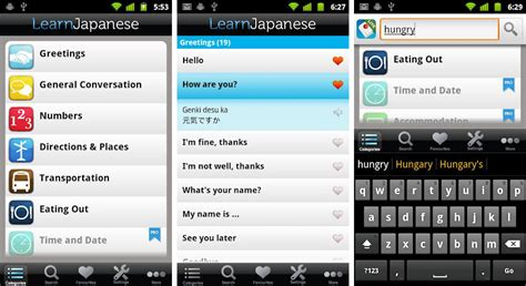 japanese android best phrasebook apps for android android authority