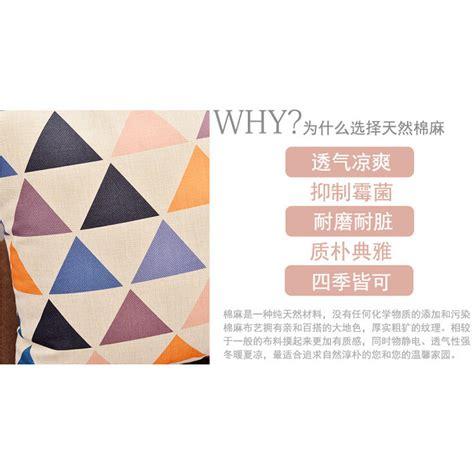 Sarung Bantal sarung bantal kursi 45 x 45 cm model deer jakartanotebook