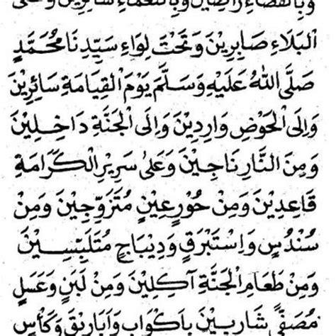tutorial sholat dan bacaan bacaan niat dan cara sholat tarawih lengkap dengan