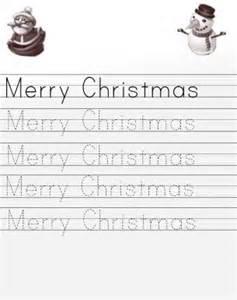 merry christmas print worksheet