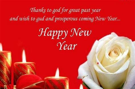 thanks for great past year greetings quotes wishes for