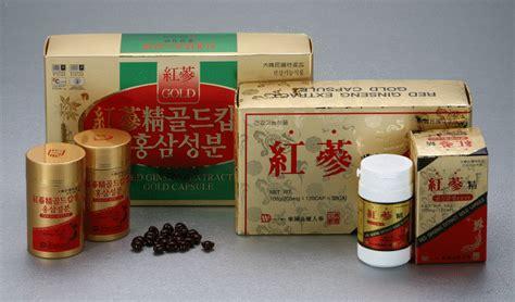 Korean Ginseng Extract Capsule Gold korean ginseng extract gold capsule dongwon korean