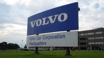 Volvo Cars Headquarters File Volvo Cars Headquarter Jpg Wikimedia Commons
