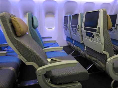 singapore airlines economy awards