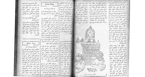pengertian layout majalah malaysia design archive pengertian tentang lukisan 2