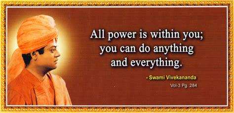 swami vivekananda biography in simple english brief history of swamy vivekananda sayings and quotes of