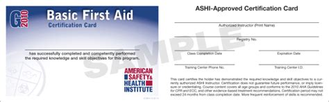 ashi cpr pro card template certification retention response