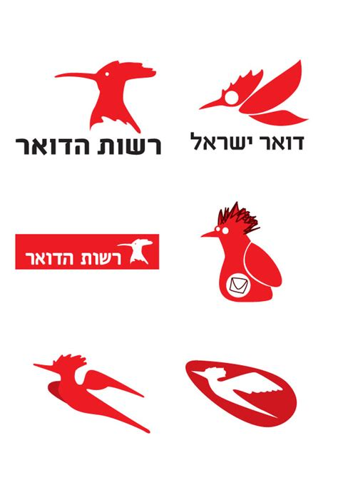 Israel Post Office by Israel Post Office By Avner Gicelter Brand New Classroom