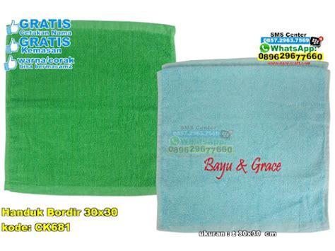 Tas Murah Cone souvenir towel soft cone ukuran handuk 30 215 30 cm