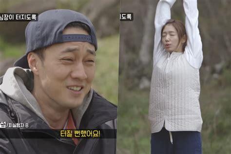 so ji sub and park shin hye so ji sub and park shin hye share their tips and