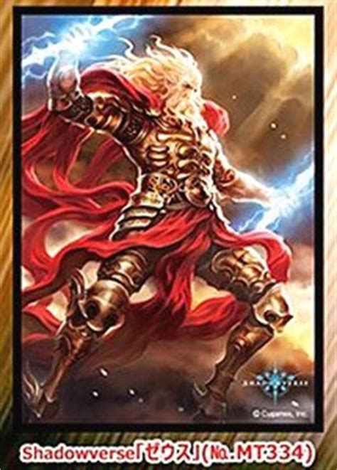 Card Sleeves Unica Shadowverse 1 chara sleeve collection mat series shadowverse zeus no
