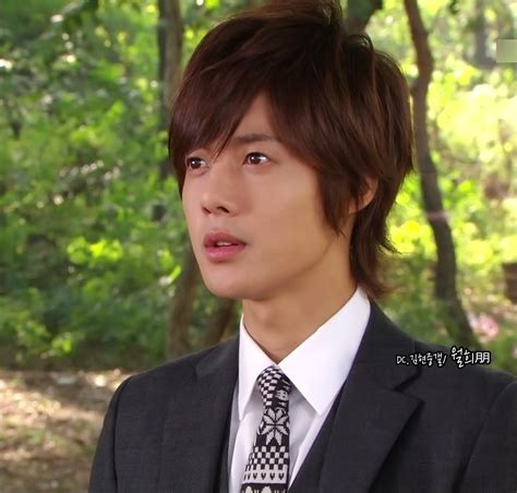 beso travieso screencaps episodio 13 de beso travieso ss501 난 널