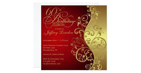 gold 60th birthday invitation zazzle