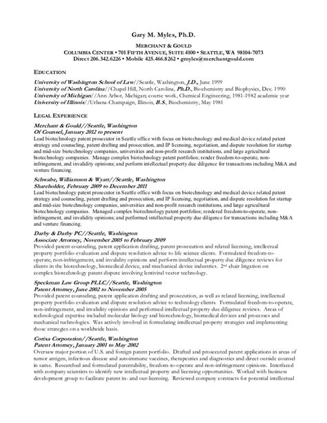 usa resume format usajobs federal resume sle