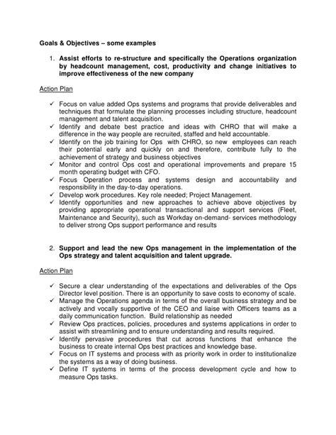 cv objective examples uk cv objective sample1 jobsxs com
