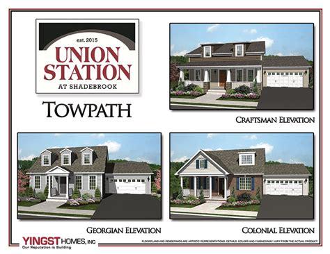 union station floor plan union station floor plans yingst homes