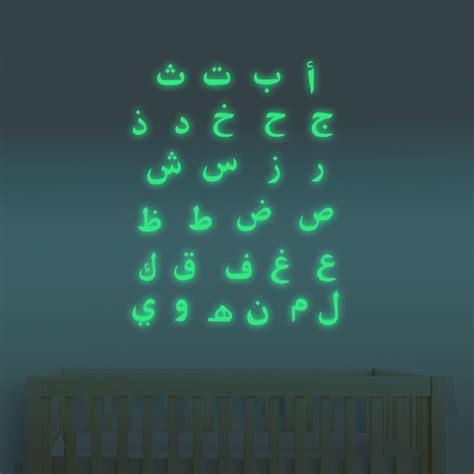 arabo lettere alfabeto arabo lettere acquista a poco prezzo alfabeto