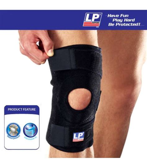 Cup Supporter Combination Lp Support Lp 623 Promoo lp support open patella knee support 758
