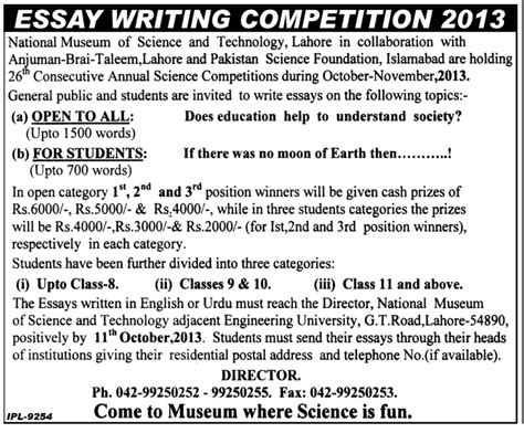 Essay Writing Competitions by Essay Writing Contest Writefiction581 Web Fc2