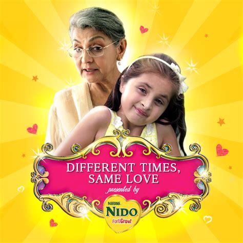 Nido Fortigrow mediamagick emotional creative zing nido fortigrow pakistan