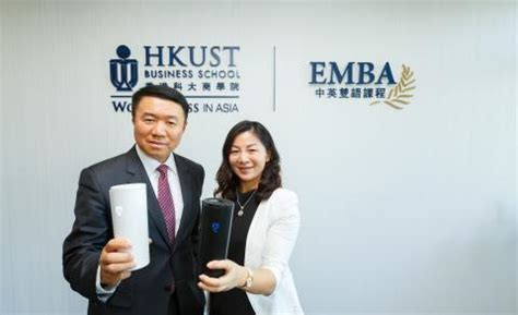 Hkust Mba Part Time Gmat by News Mba For Professionals Bi Weekly Part Time Program