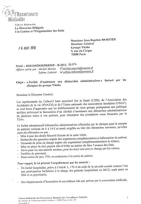 Demande Nbi Lettre Type Exemple De Lettre De Procuration En Portugais Covering Letter Exle