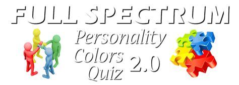 personality color quiz spectrum personality colors quiz 2 0