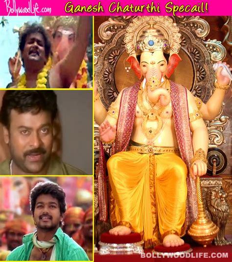 actor ganesh video songs indira news latest indira updates indira articles