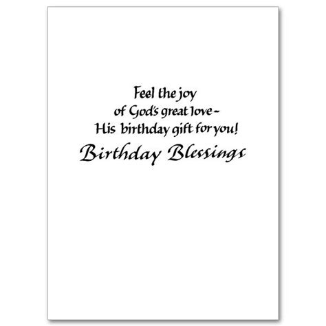 Happy Birthday Cards To Send In Text Message Birthday Card Text Gangcraft Net