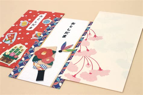 Letter Japanese Version New Year Envelopes And Other Stationery Jetpens