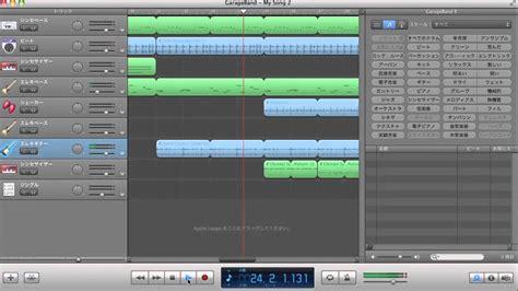 garageband for windows free download garageband electro music free download youtube