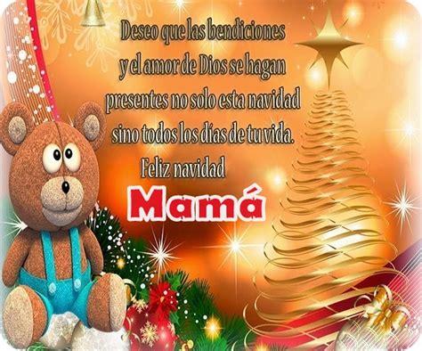 imagenes de navidad para una madre fotos bonitas para una madre en su cumplea 241 os imagenes