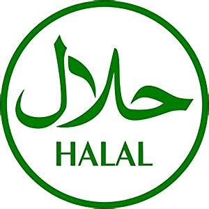 amazoncom maple enterprise halal sign muslim halal food