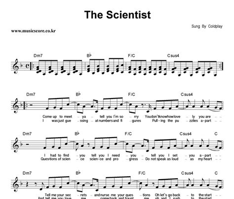 coldplay the scientist chords coldplay the scientist 악보