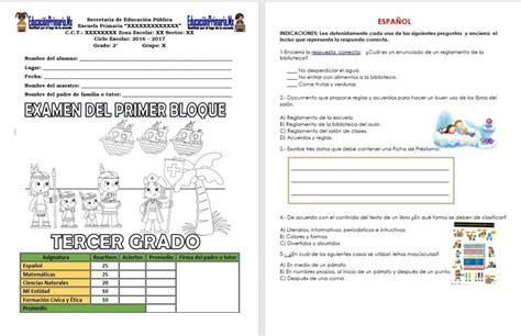 tercer grado primaria programa curricular examen del tercer grado del primer bloque del ciclo
