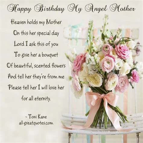 Birthday in Heaven Poem for Mom   Happy Birthday My Angel