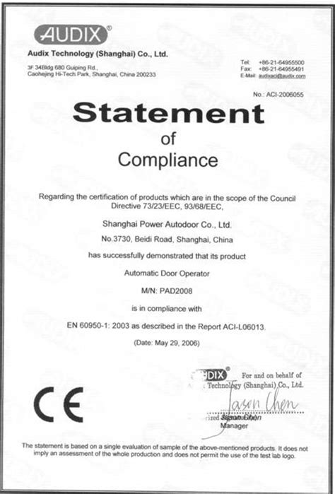 statement of conformity template certifacation statement of compliance ce shanghai pad
