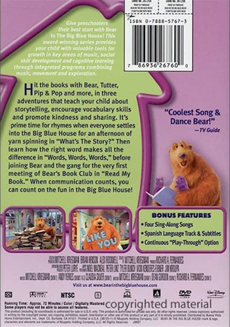 bear inthe big blue house dvd bear in the big blue house storytelling with bear dvd 1997 dvd empire