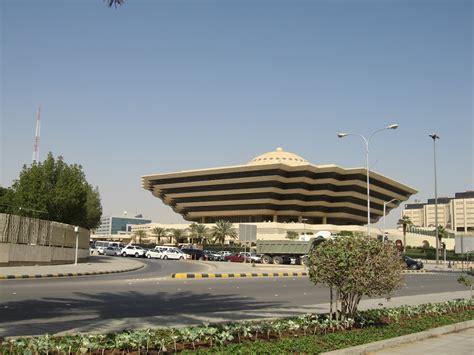 Saudi Ministry Of Interior by Riyadh Saudi Arabia Tourist Destinations